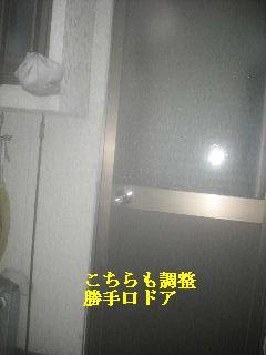 震災復旧工事 玄関サッシ 他_f0031037_2315127.jpg