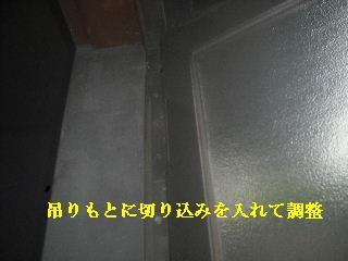 震災復旧工事 玄関サッシ 他_f0031037_2315449.jpg