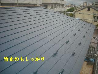 震災復旧工事 玄関サッシ 他_f0031037_23171319.jpg
