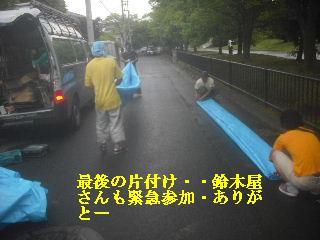 震災復旧工事 玄関サッシ 他_f0031037_23173415.jpg
