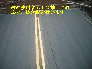 震災復旧工事 玄関サッシ 他_f0031037_23174587.jpg