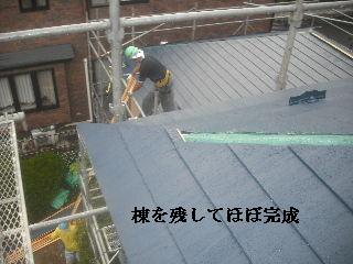 震災復旧工事 玄関サッシ 他_f0031037_2317536.jpg