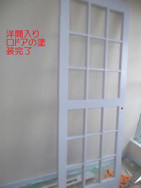 塗装仕上げ確認と1階トイレ塗装_c0186441_19515478.jpg