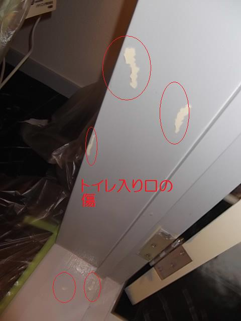 塗装仕上げ確認と1階トイレ塗装_c0186441_2002334.jpg