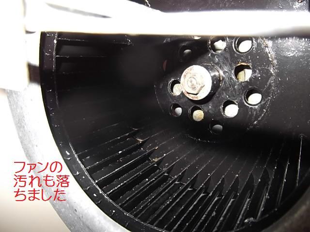 塗装仕上げ確認と1階トイレ塗装_c0186441_20133940.jpg
