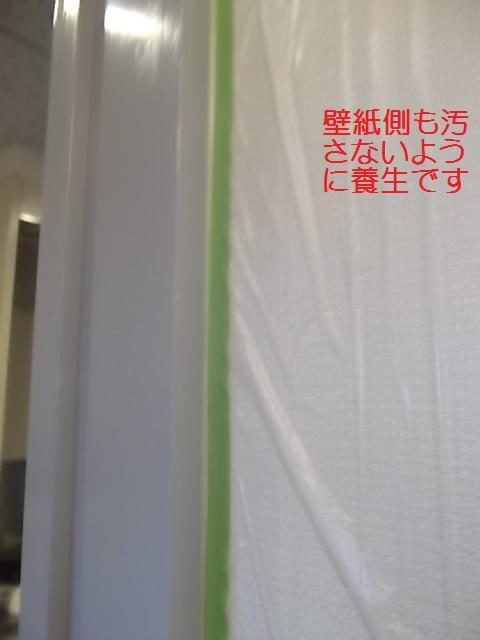 塗装仕上げ確認と1階トイレ塗装_c0186441_2031874.jpg