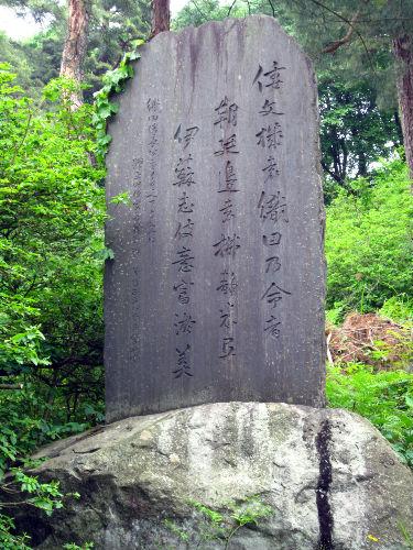 963-7837      山形県天童市 建勲神社