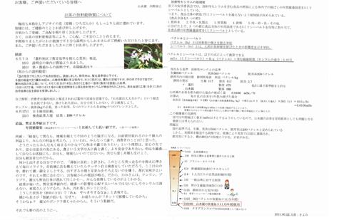 f0111147_23334780.jpg