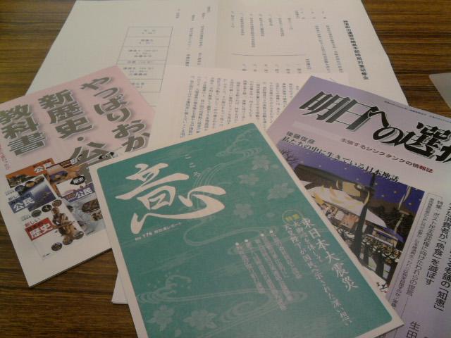 神道政治連盟研修会_c0045448_12565731.jpg