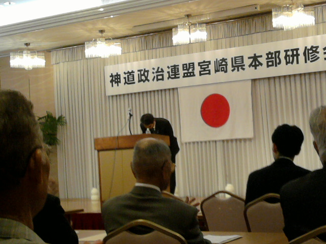 神道政治連盟研修会_c0045448_12565733.jpg