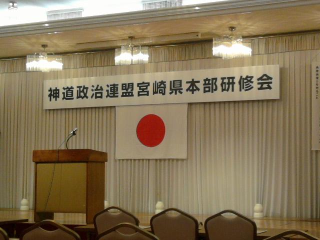 神道政治連盟研修会_c0045448_12565771.jpg