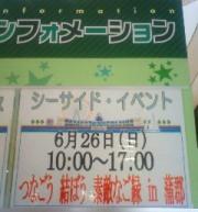 f0088753_7345123.jpg