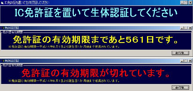 b0045558_2024301.jpg
