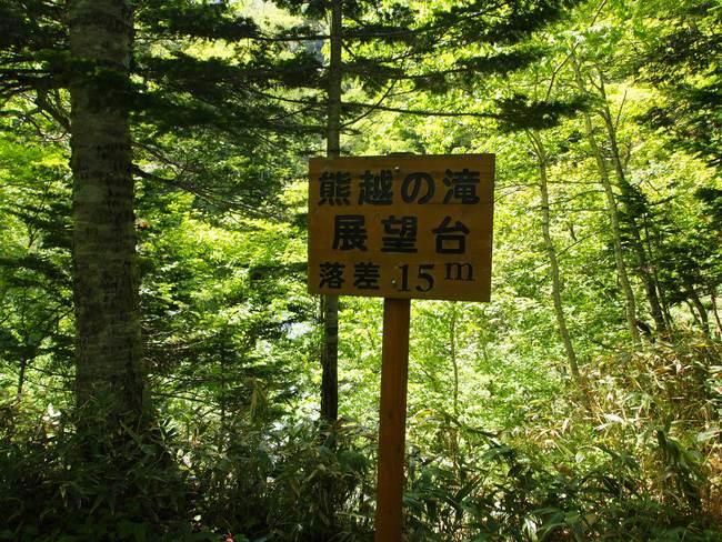 北海道・知床へ。_c0119259_23154098.jpg