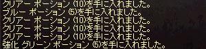 b0048563_14363531.jpg