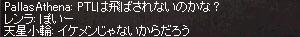 b0048563_1541054.jpg