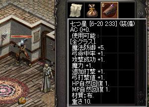 b0048563_15414418.jpg