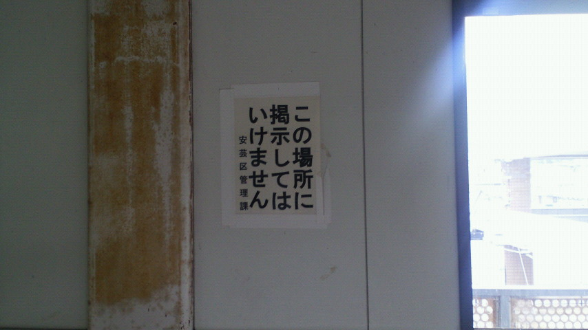 c0001670_19162063.jpg