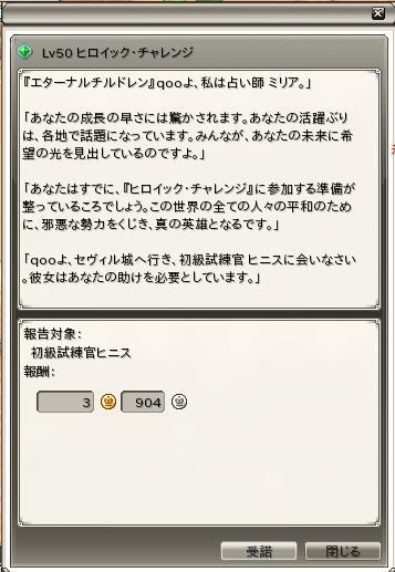 f0124974_2004890.jpg