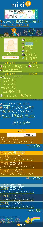 c0084780_16101919.jpg