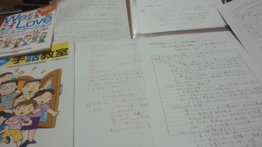 宿題_d0152192_22291438.jpg