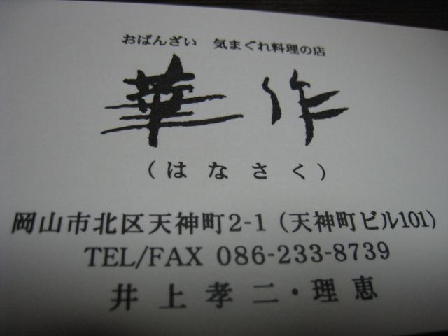 c0212604_18571945.jpg