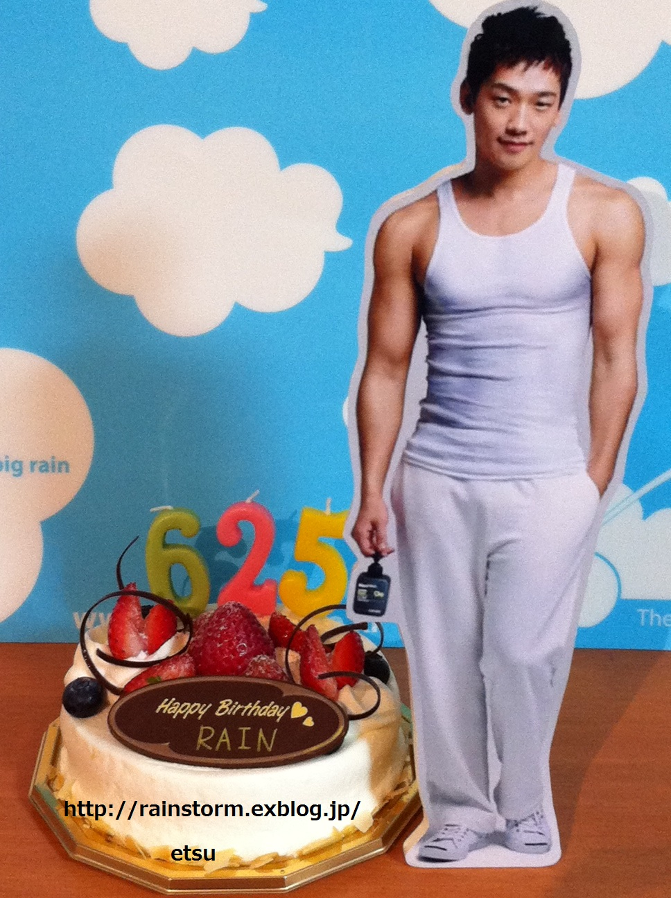 HAPPY BIRTHDAY★RAIN_c0047605_1821536.jpg