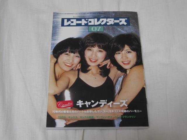 b0042308_18314697.jpg