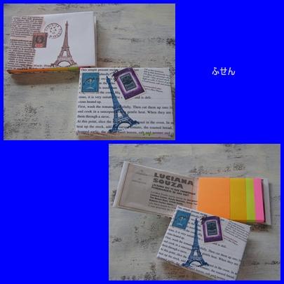 b0137412_22203658.jpg