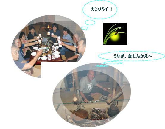 投稿)ホタル観賞会_d0070316_11243316.jpg