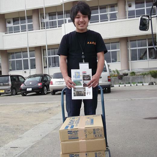 豆腐100万丁支援 第11便_d0063218_1810219.jpg