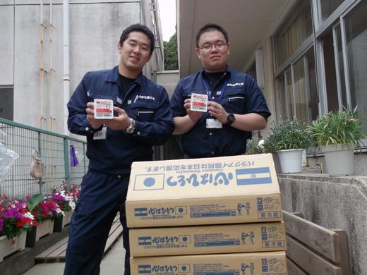 豆腐100万丁支援 第11便_d0063218_18104456.jpg