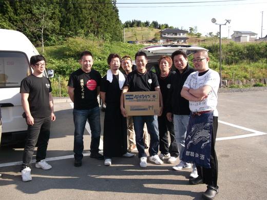 豆腐100万丁支援 第11便_d0063218_18123443.jpg