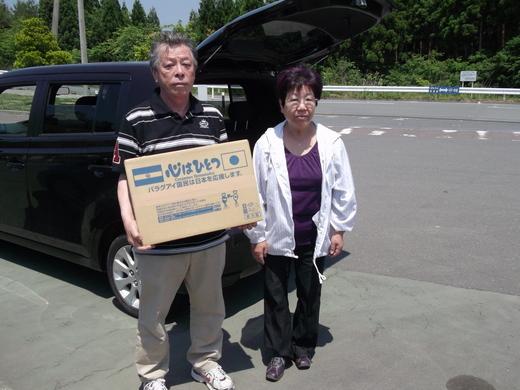 豆腐100万丁支援 第11便_d0063218_18183757.jpg