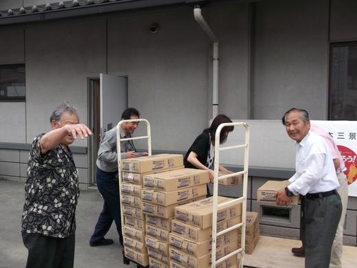 豆腐100万丁支援 第11便_d0063218_1885578.jpg