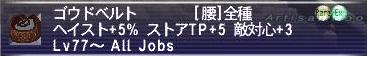 濃いっっ_f0063726_931121.jpg