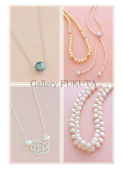 次回展示会は『愛おしい真珠』展開催予定です。  _c0161127_10333527.jpg