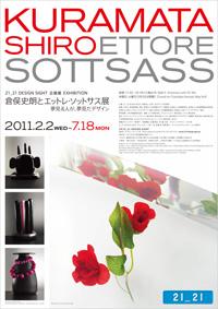 木金は東京で研修でした!!_f0165030_1323555.jpg