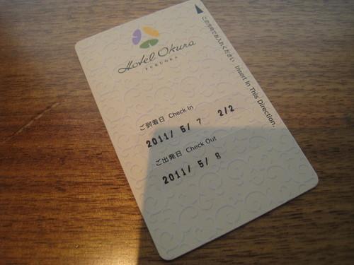 5月 ホテルオークラ福岡 コーナーデラックス ベッドルーム_a0055835_16305652.jpg