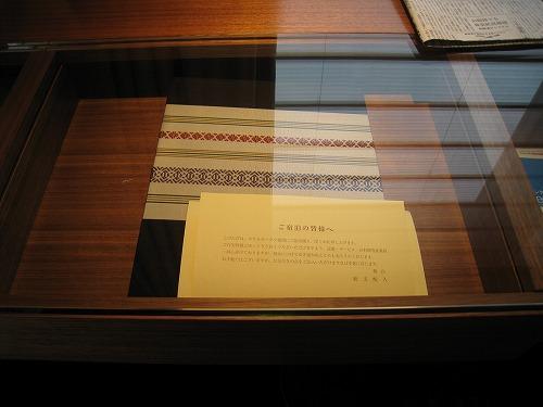 5月 ホテルオークラ福岡 コーナーデラックス ベッドルーム_a0055835_16473796.jpg