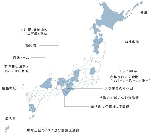世界自然遺産とラムサール条約湿地(小笠原諸島)_e0223735_94854.jpg