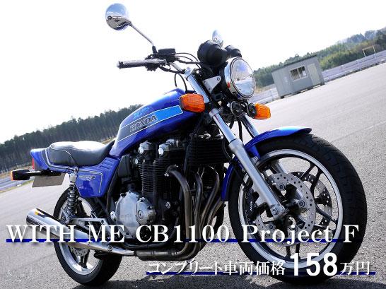 f0056935_1635932.jpg