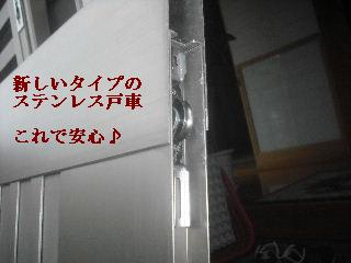 f0031037_2045277.jpg