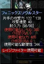 c0143238_10252467.jpg