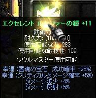 c0143238_1043888.jpg