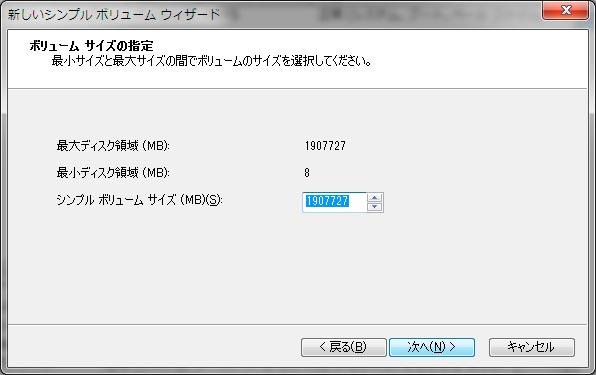 a0032346_13325344.jpg