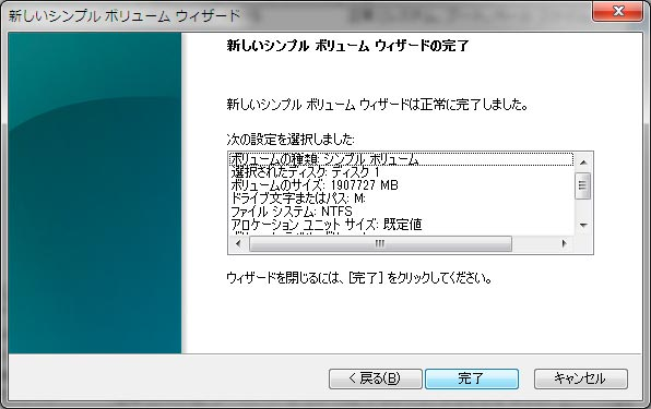 a0032346_1338225.jpg