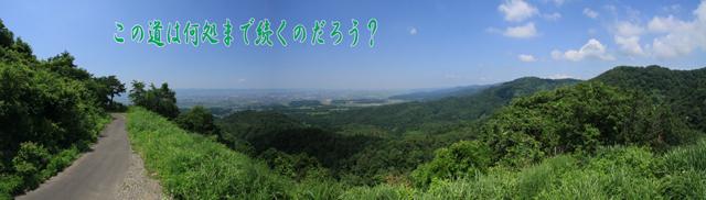 b0076646_2114684.jpg