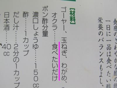 6月 25日 台風のあとのランチは。_b0158746_17364351.jpg