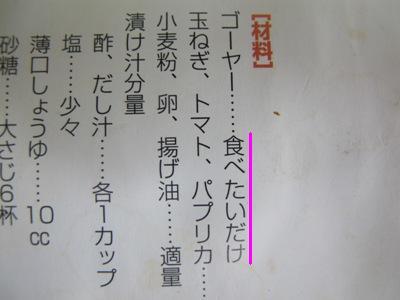 b0158746_1736559.jpg